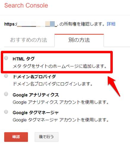 HTMLタグを選択