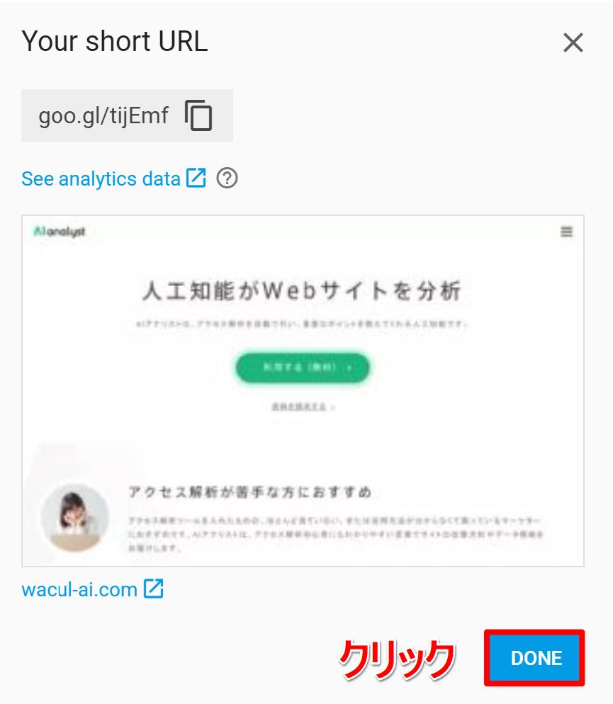 Your short URL