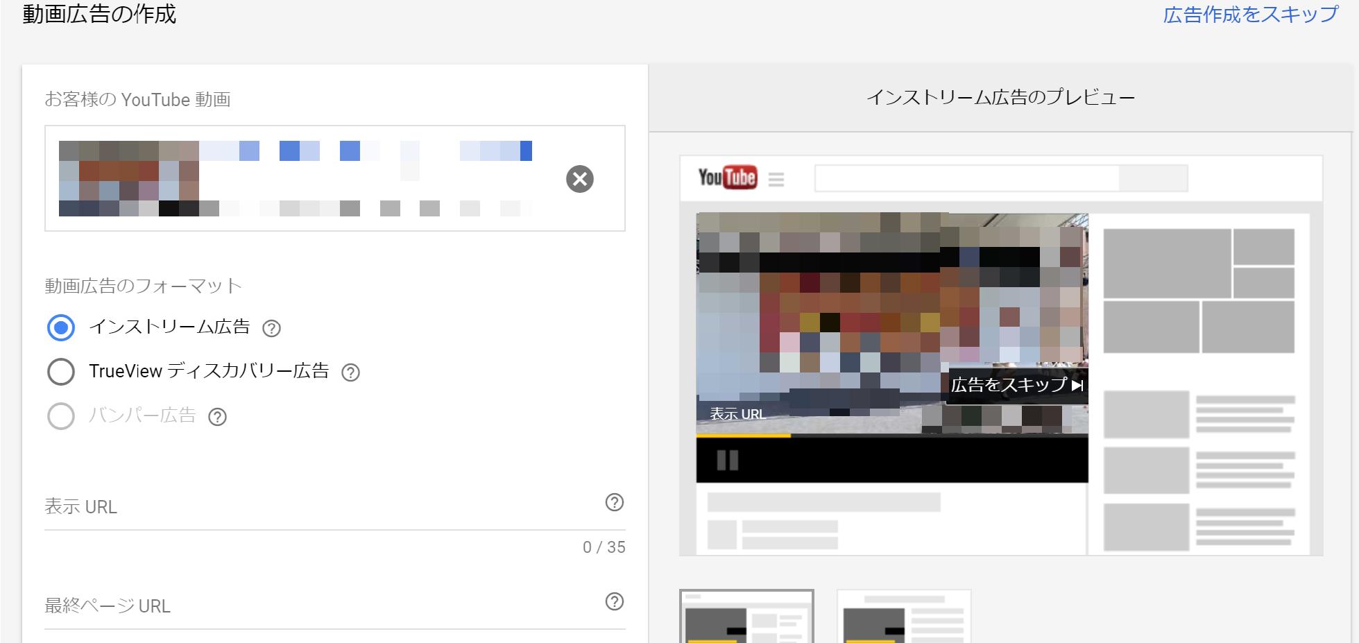 は のみ と youtube プレビュー